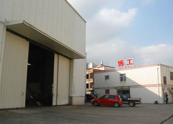 Xiamen Bogong I & E Co., Ltd.
